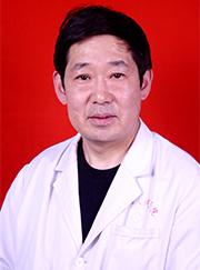 範文軍副主任醫師