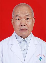 刘志道副主任医师
